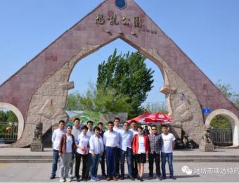 潍坊康达特药业四月例会在诸城举行