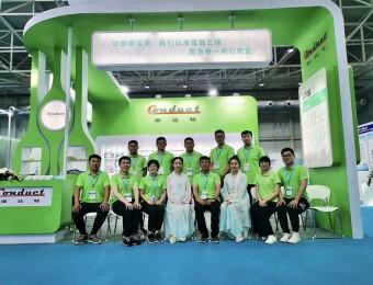 公司参加API China(青岛)展会